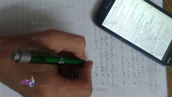 الموبايل يتسبب في إلغاء امتحان الطالب الدبلومات الفنية 68411