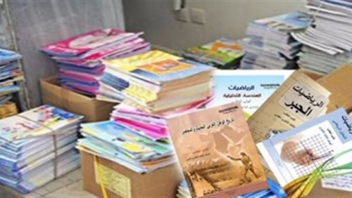 عاجل وزارة التربية والتعليم تقرر وقف طباعة الكتب  الدراسية  الورقية لأولى ثانوي بدءا من العام الجديد 69710