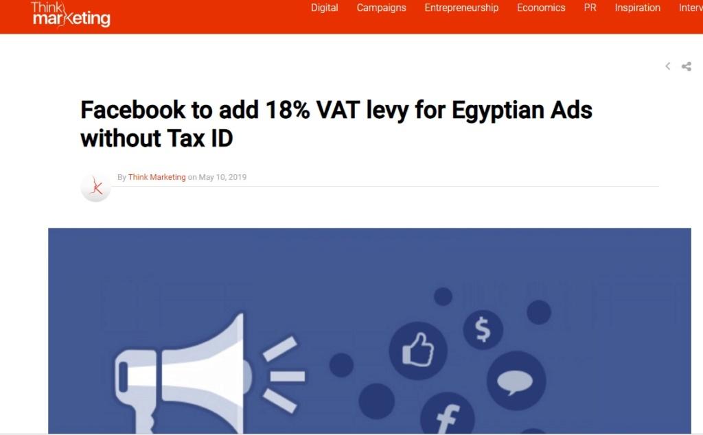 لأصحاب المواقع هام للغاية فيس بوك ترفع سعر الإعلانات المصرية و ضرائب على إعلانات جوجل   70876-10