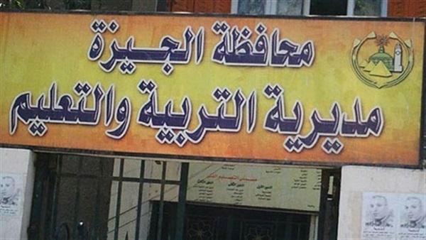 هام جدًا جدًا -تغيير موعد  بداية امتحانات الترم الثانى من الساعة الثامنة صباحًا المحافظات التى لم تبدأ لتزامنها مع شهر رمضان 71310