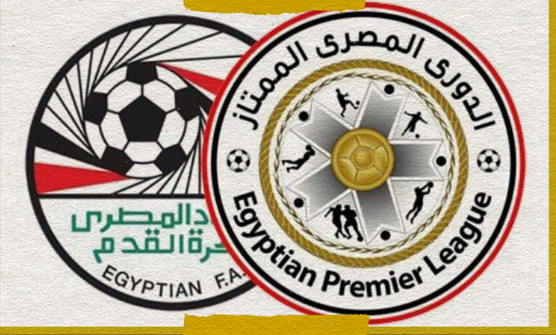 اتحاد الكرة يقرر تأجيل مباريات الدورى حتى انتهاء بطولة أمم إفريقيا بمصر ناشئين 73297210
