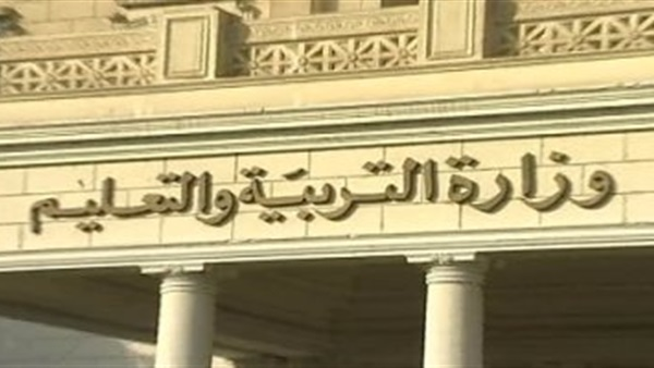 شكوى من - أولياء أمور أبناءنا في الخارج: السفارات أبلغتنا عدم وجود امتحان للأول الثانوي  74210