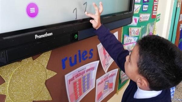 التعليم  - المدارس الدولية الحكومية هى الأرخص و ٣٠ تلميذ الحد الأقصي بفصول المدارس 75813