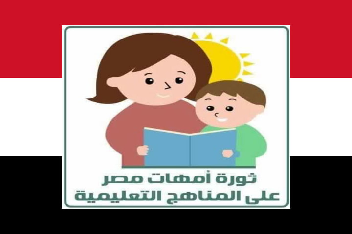 ننشر آراء أمهات الطلاب من كل المحافظات فى امتحان الشهادة الإعدادية اليوم 78281410