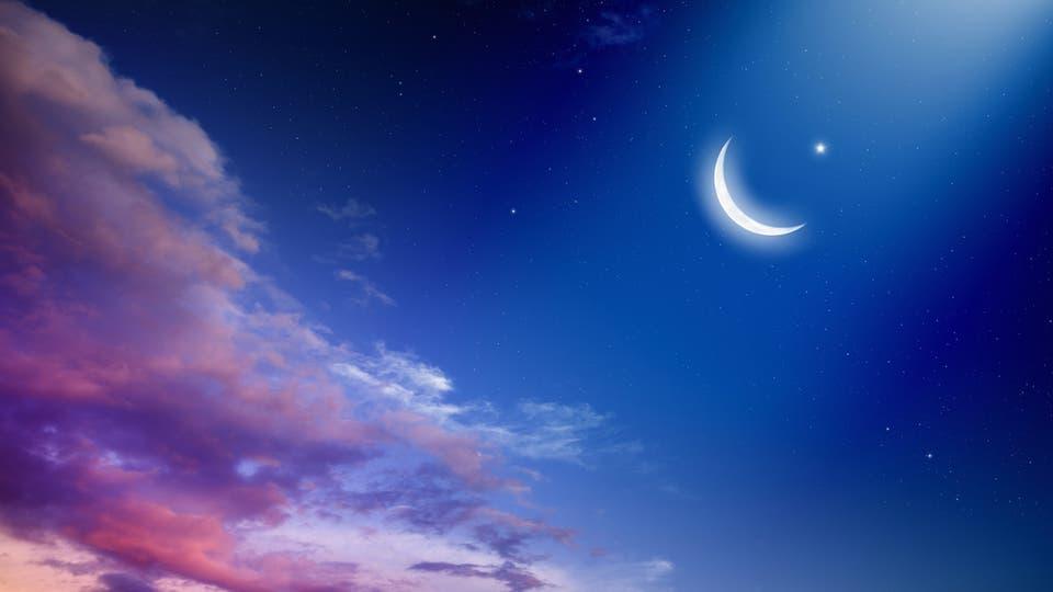 المحكمة العليا السعودية: غدا الثلاثاء أول أيام عيد الفطر المبارك 7b957c11