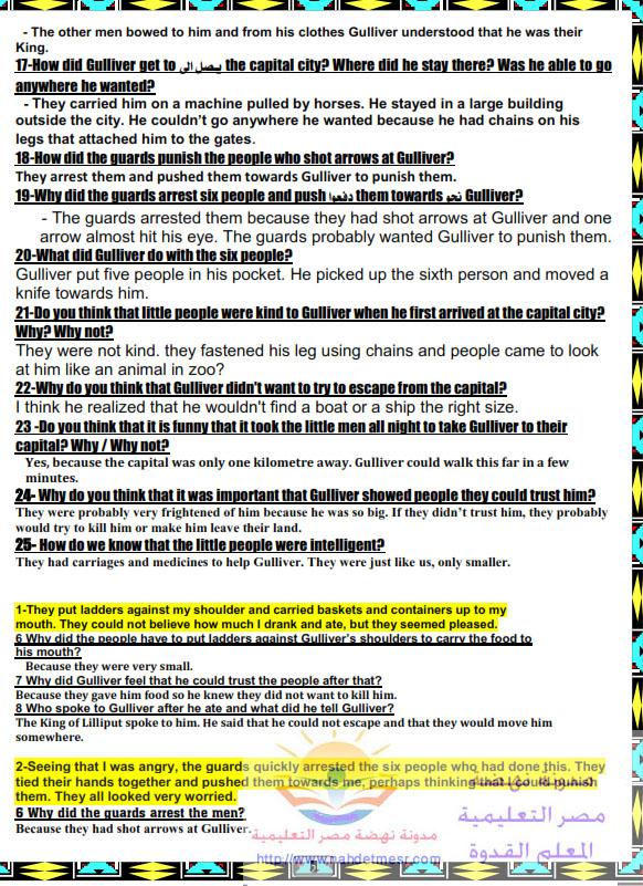 حصريًا سؤال القصة الإنجلش الخاص بإمتحان الغد للصف الثانى الثانوى المتوقع فى التعبير و الترجمة وعيرها 80734710