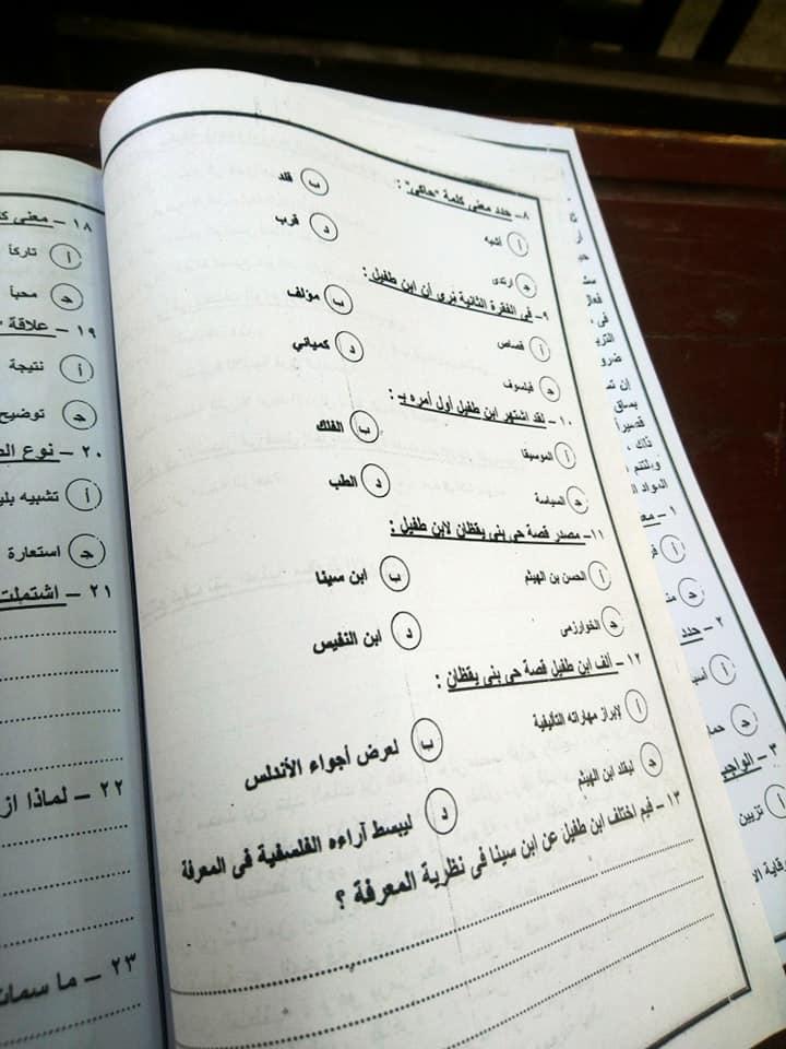 الإمتحان الورقى للصف الأول الثانوى لغة عربية على السوشيال ميديا قبل انتهاء الوقت الأصلى 82191010