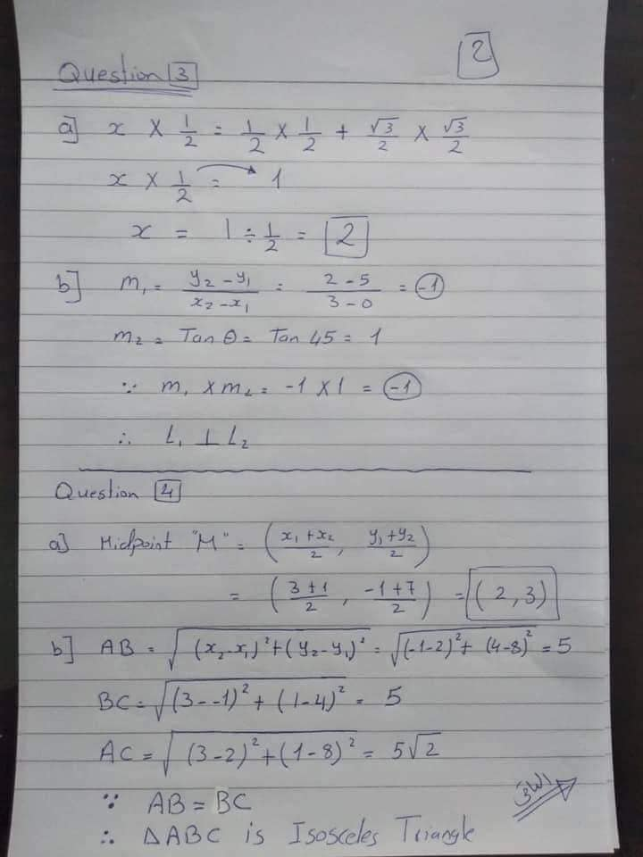 امتحان الهندسة عربى ولغات للقاهرة تالتة إعدادى 2020 بالحل 82315410