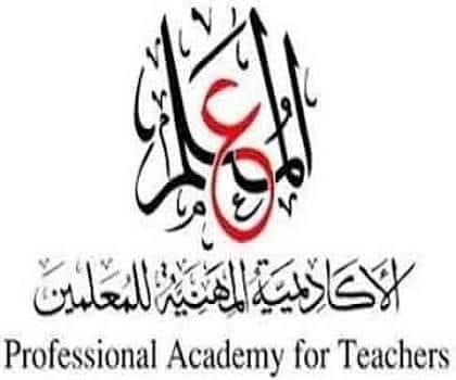 عاجل من أكاديمية المعلمين - اختبارات المعلمين الحاصلين على أخر تسكين على الكادر قرار 2014 منتصف فبراير2020 82441611