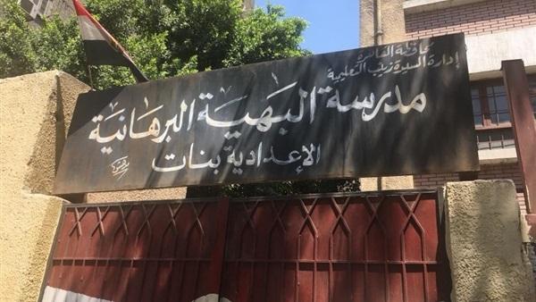 مدرسة البهية تمنع دخول الطلاب للجان بساعات اليد 82810