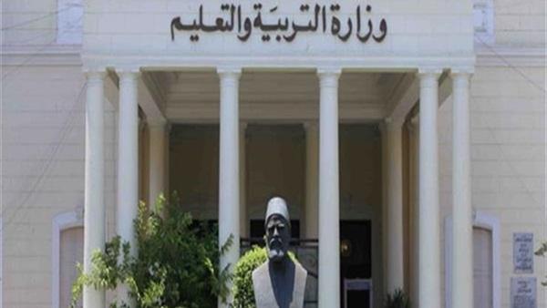 وزارة التربية والتعليم غدًا  الثلاثاء ليس إجازة لكل المعلمين 82910