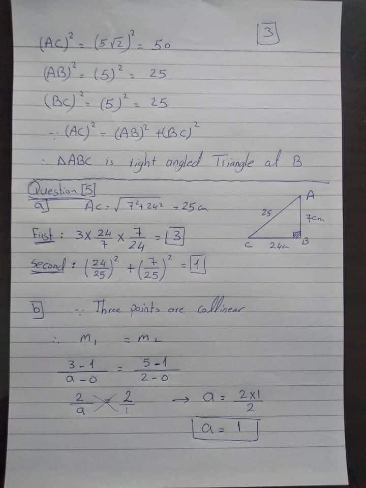 امتحان الهندسة عربى ولغات للقاهرة تالتة إعدادى 2020 بالحل 82910610