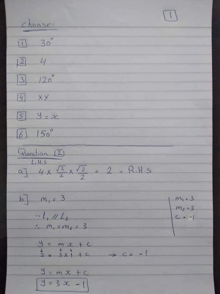 امتحان الهندسة عربى ولغات للقاهرة تالتة إعدادى 2020 بالحل 84124310