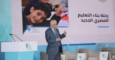 عاجل - دكتور شوقى يعلن  تفاصيل جديدة بخصوص الأبحاث المدرسية وو المنصة  حزمة جديدة من القرارات التى ينتظرها كثيرون 90996510