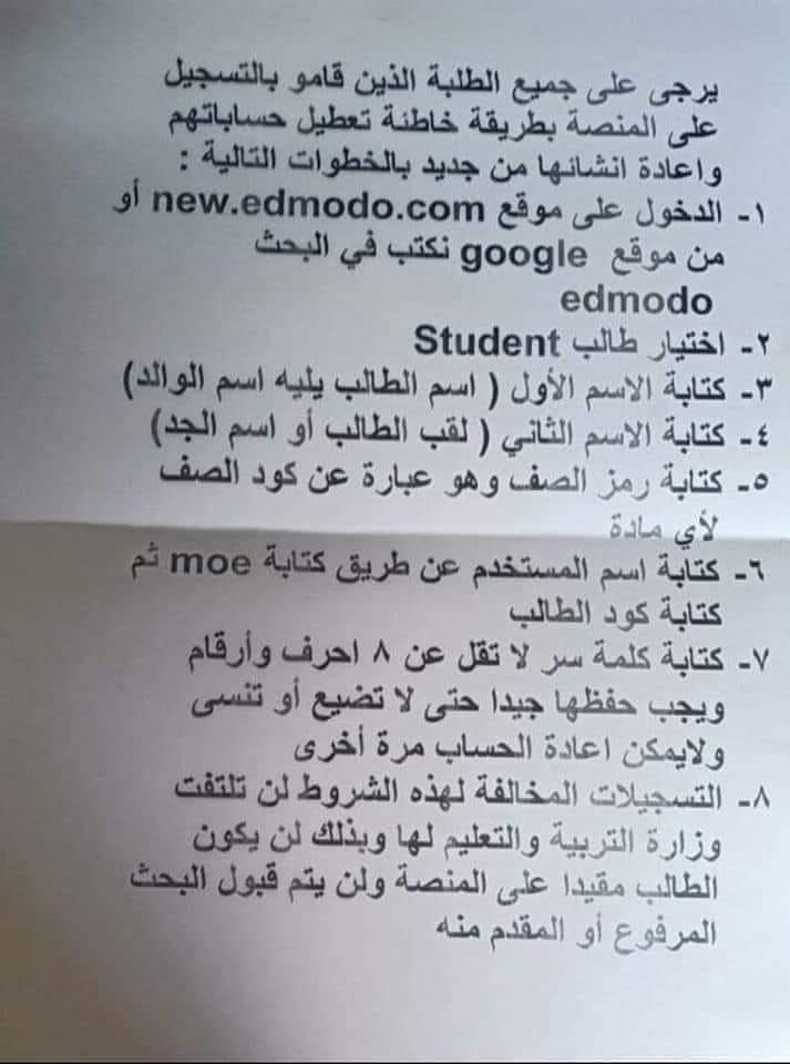 . دليل كامل يجيب عن استفسارات أولياء الأمور بشأن المشروعات البحثية 92356410