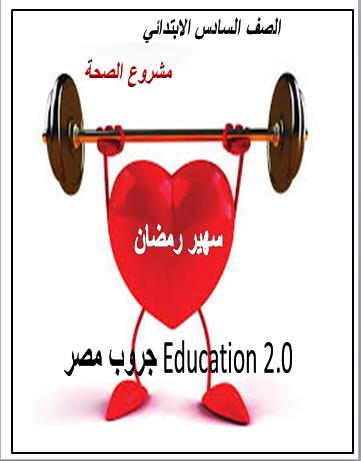 دكتور شوقى يعلن - تفاصيل إجراء المشروعات البحثية لطلاب النقل والشهادة الإعدادية 93521110