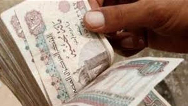 شهر مكافأة للعاملين بجامعة  أسيوط  بمناسبة المولد النبوي الشريف 94510