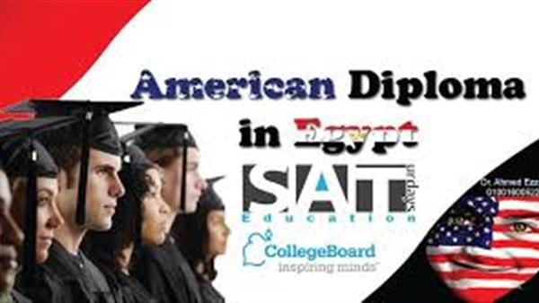 حتى التعليم الأجنبى -    إلغاء امتحانات الدبلومة الأمريكية لـ ٣٠ ألف طالب بسبب تسريب الأسئلة   96810