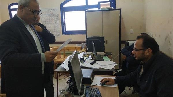 التعليم تجمع  نتائج و درجات الصف الأول الثانوى من الإدارات التعليمية تمهيدًا لإعلانها بشكل رسمى 98510