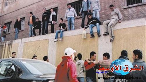 ضبط طلاب يهربون و إحالة المدير و الإشراف للتحقيق Aawsat10
