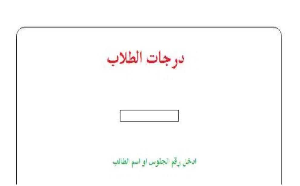الرابط الذى ستظهر عليه نتيجة إعدادية القاهرة 2020 مباشر Aooyo-12