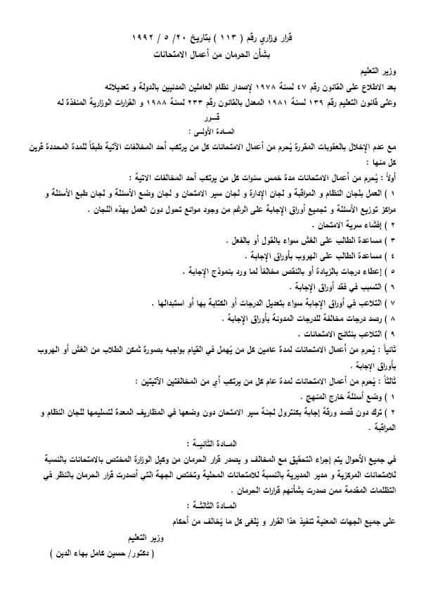 الآن الإستعلام عن فاتورة التليفون الأرضى متاح  بعد زيادة الرسوم فى يناير2020 Ayaa_a10
