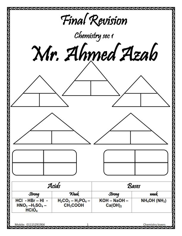 مراجعة مستر أحمد عذب فى الكيمياء مدارس لغات  للصف الأول الثانوى ترم أول 2020 تفصيلية Ayo_ao27