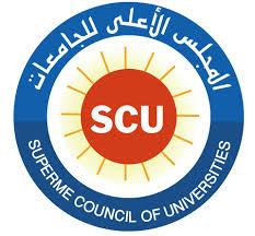 المجلس  الأعلى للجامعات-   يحذر الطلاب  من الالتحاق بـ7 جامعات Highco10