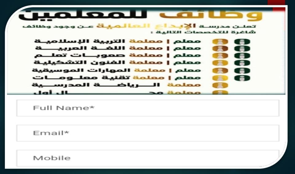 """مطلوب فوراً معلمين ومعلمات """"لكبرى مدارس سلطنة عمان"""" لمختلف التخصصات.. تقدم الكترونياً Img_ee16"""