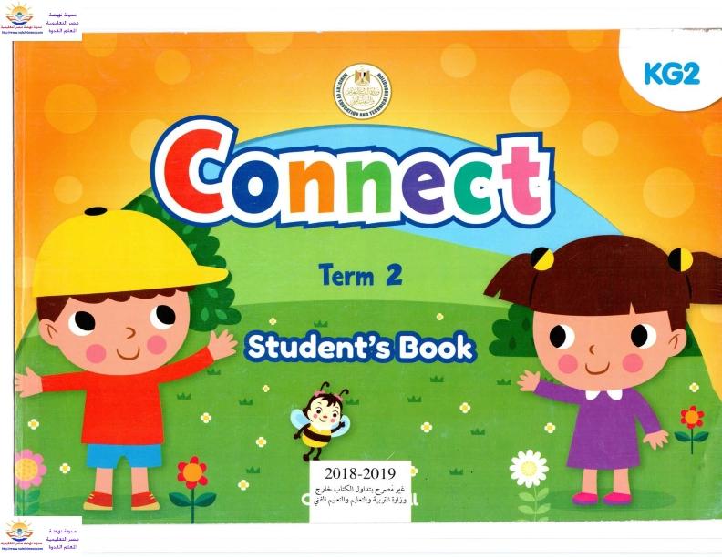 """كتاب كونكت  """" إنجلش المدرسة """"كى جى 2 كامل ترم ثانى2019 Kg2_0010"""
