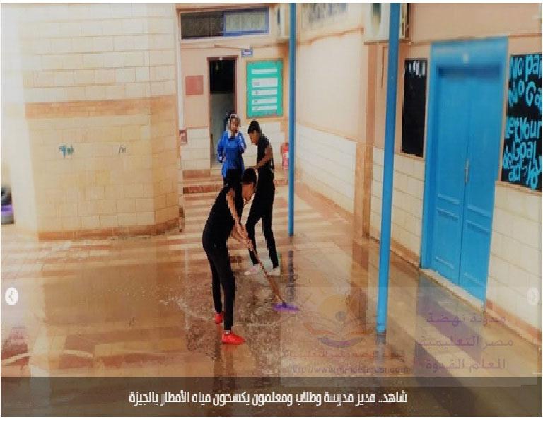 معلمون و معلمات فى مدارس لغات ينظفون المدرسة من الطين و مياه الأمطار O22