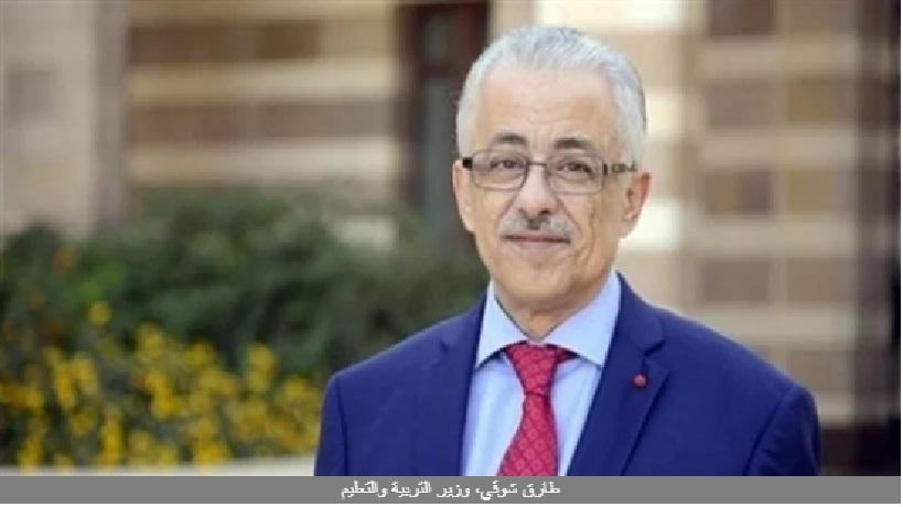 دكتور شوقى يكشف تفاصيل خريطة المنظومة التعليمية في مصر Oa15
