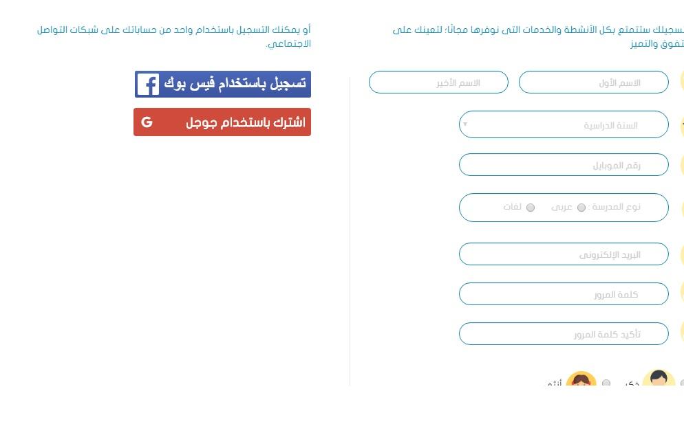 """أكثر من ألف سؤال موقع تحضيرأسئلة الإمتحانات من الأضواء لكل المراحل """" اصنع امتحانات لتلاميذك  Oaa_ao10"""