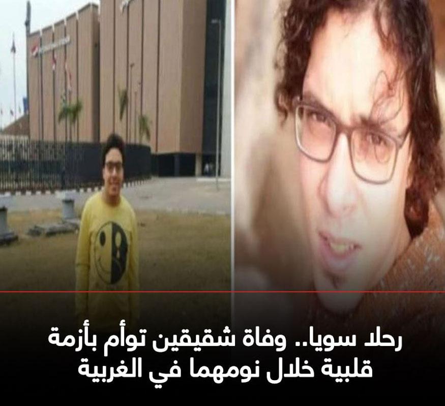 سبخان الله - وفاة توأم بأزمة قلبية خلال نومهما في الغربية Oya_aa10