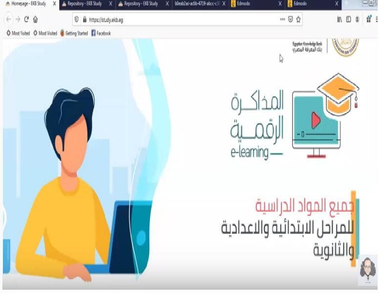 كيف تعد بحثًا مدرسيًا و تحصل على أعلى الدرجات للأستاذ الكبير أحمد حسان خبير الوسائل التعليمية و الأبحاث المدرسية Oyo10