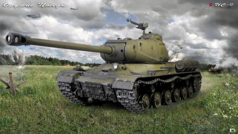 ИС-2 Звезда 1/35(передняя бронеплита из катаной стали) 0_112