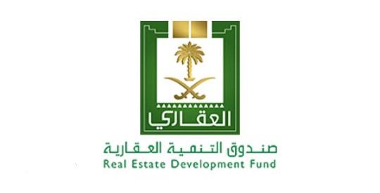 موقع الصندوق العقاري السعودي الرسمي 211