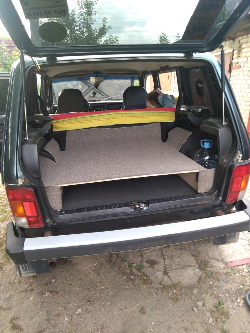 Подполье в багажник Img_2047
