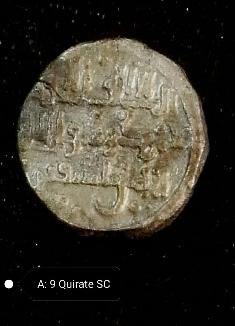 Quirate de Alí ben Yusuf con Sir A_9_qu10