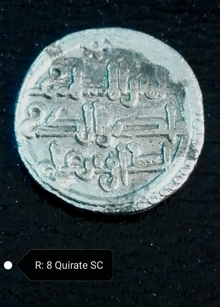 Quirate de Ishaq ben Alí R_8_qu10
