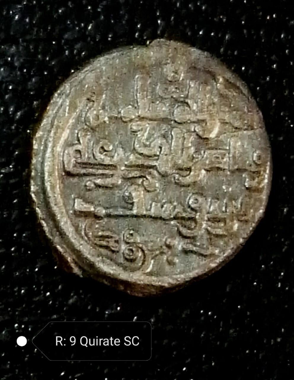 Quirate de Alí ben Yusuf con Sir R_9_qu11