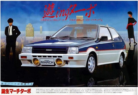 March K10 (1982-1991) K10_nc12
