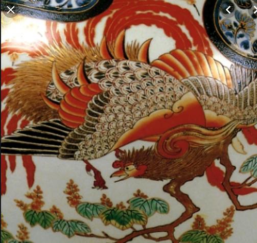 vase d'autel aux animaux mythiques Captu583