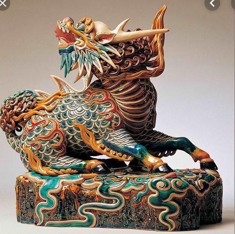 vase d'autel aux animaux mythiques Captu585