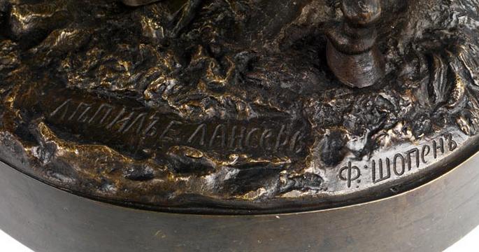 Sculpture bronze guerrier cosaque d' Eugène Lanceray  Captur43