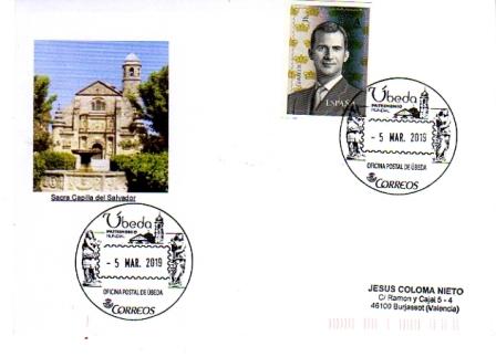 ESPAÑA - MATASELLOS TURÍSTICOS - Página 13 Baeza011