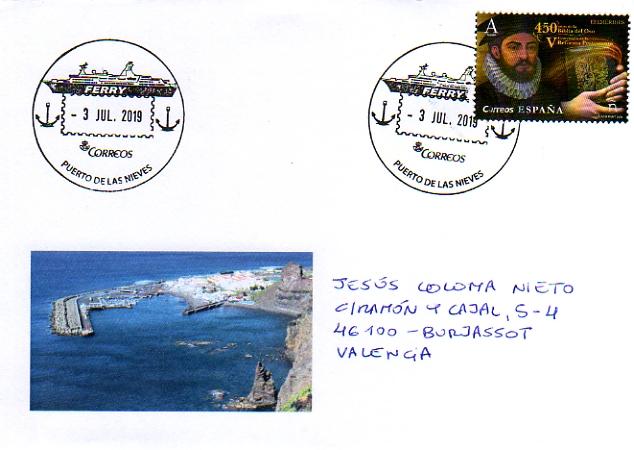 ESPAÑA - MATASELLOS TURÍSTICOS - Página 14 Mtr00115