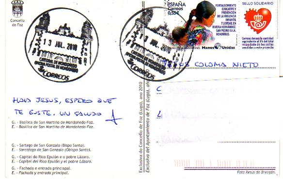 Postales desde Galicia Mtr01110