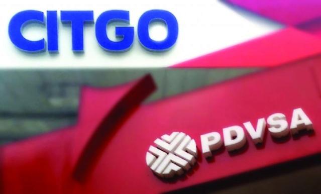Citgo, filial de la estatal Petróleos de Venezuela S.A (PDVSA)