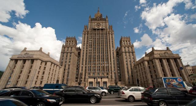 Ministerio de Exteriores ruso
